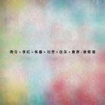 读歌谣(三)