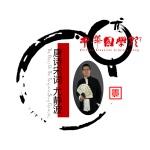 中华国学歌·唐诗宋词 (壹)