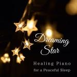 钢琴治愈剂 | 平静入睡