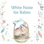 宝宝舒眠白噪音: 新生儿水晶胎音