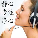 最强大脑——阿尔法脑波音乐