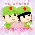 重生八零之甜医娇妻【免费】