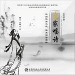 皇家唱诗之李太白 抢听版