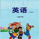 冀教版小学英语一起点一下2012-12