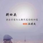 LiAnfang伤感电台