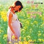 胎教音乐系列-妈咪的爱