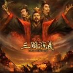 张悦楷:三国演义(157回)