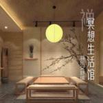 冥想生活馆 | 减压舒缓,助眠