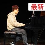 文武贝流行钢琴(新&持续更新)