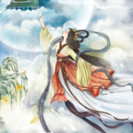 古代神话故事