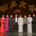 2021年天津相声大会