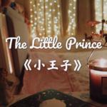 小王子(英语版)