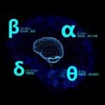 阿尔法α脑波音乐+放松减压催眠