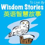 英语智慧故事|上班族英语听力磨耳朵