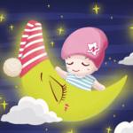 儿童好眠摇篮曲