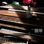 放松音乐|经典老歌钢琴曲精选