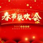 春节联欢晚会小品合集