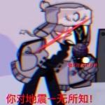 FNF系列曲目电台
