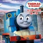 托马斯和朋友 第1-5季