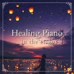 Healing Piano in the Night